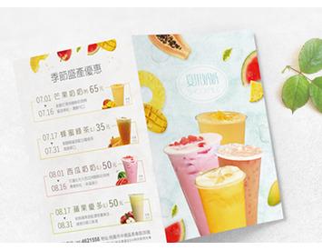 DM / 各式平面印刷設計