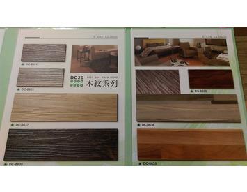 防焰塑膠地磚木紋地板施工