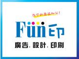 Fun印 設計Line:z000054