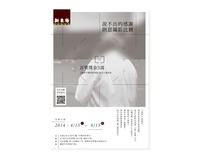 產品DM | 活動海報設計-PEEP Film STUDIO