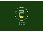 這茶棧logo