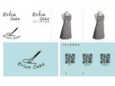 erica cake名片設計提案查看大圖