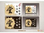 日式燒肉風格燈箱設計