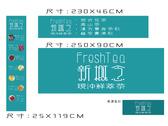 新概念商標設計-第2版