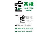 這茶棧商標設計