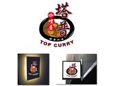 塔普咖哩屋logo