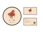 穿越世紀的古典鋼琴