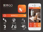 饗樂GO APP-logo&icon