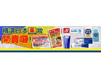 banner設計-朝廷的廷TINGDesignStudio