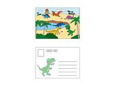 恐龍明信片