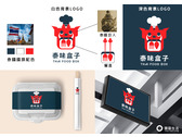 泰式餐盒命名及Logo設計