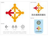 台北城西扶輪社_社徽更新設計