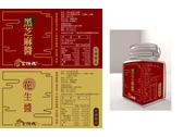 花生/芝麻醬標籤設計