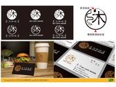 享沐日式咖啡屋Logo和名片設計提案-2
