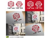 「堂」字作為商標LOGO設計提案-1