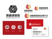 凱鑫達營造股份有限公司  LOGO設計