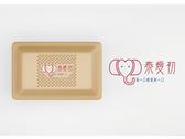 命名-logo-設計