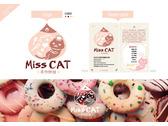 MissCat : logo/名片設計