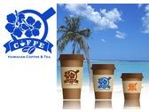 Hawaiian Coffee&Tea