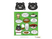 黑熊壓縮毛巾設計