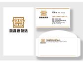 凱鑫達營造股份有限公司