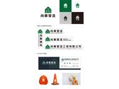 尚業營造logo 及名片設計