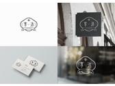 享沐logo/名片設計