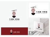 堂-牛肉麵米粉湯/招牌設計