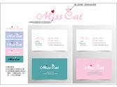 Miss Cat logo/名片設計