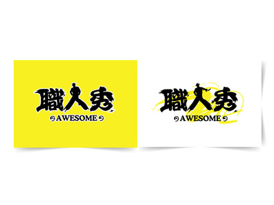 職人秀logo設計