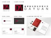 由DA兩個字母作為風格精簡企業識別提案