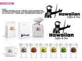 Hawaiian 咖啡專賣 logo設計