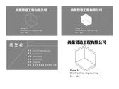 logo+名片設計