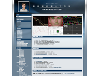 軟體程式設計-陳勤達的個人工作室
