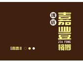 嘉豐傳統檳榔Logo設計_keep!設計
