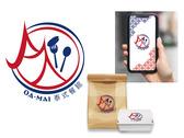 泰式餐盒命名以及Logo