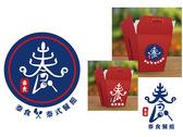 泰式餐盒命名以及Logo設計3
