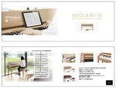 數位鋼琴型錄設計