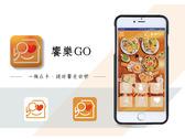 饗樂GO app LOGO與主視覺設計