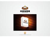 咖哩飯logo