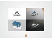 整合行銷公司Logo及名片設計