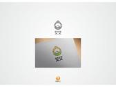 急件 - 外國寵物零食中文LOGO設計