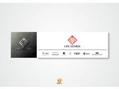 公司LOGO設計和公司招牌設計