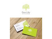 純淨生活提案logo+名片設計