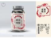 剝皮辣椒 標籤設計提案