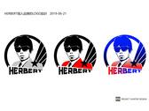 HERBERT個人品牌的LOGO設計
