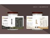 花生醬|芝麻醬標籤設計提案