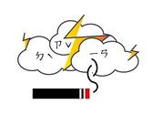 電子菸圖示