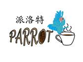 PARROT Logo設計