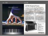 A4數位鋼琴DM-LX705